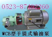 LBZ-63,LBZ-100,LBZ-125油泵
