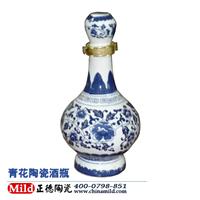 供应陶瓷酒瓶 定做酒瓶 青花瓷酒瓶 仿古酒瓶