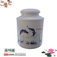 供应陶瓷茶叶罐 定做罐子 食品罐 药罐