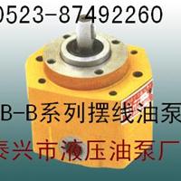 BB-B系列摆线油泵