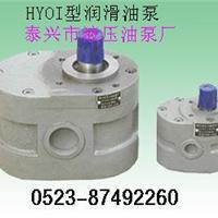 HY01-70?5齿轮泵,HY01-100?5齿轮泵