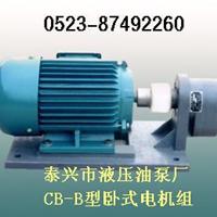 供应WBZ齿轮油泵卧式装置