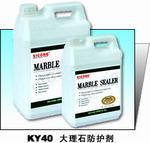 供应石材护理剂 美国思康KY50油性防护剂
