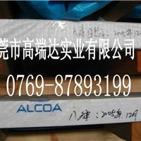 供应7075航口铝板7075合金铝板