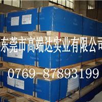 供应太原7075高硬度铝板7075铝棒