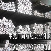 供应本溪7075铝薄板 铝板 进口铝