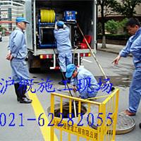 供应上海管道清洗