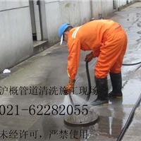 供应上海管道养护