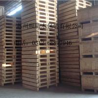 供应昆山木箱模具包装箱托盘