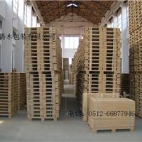 供应常州木箱 常州木包装箱 设备包装箱 托盘