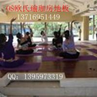 减肥瑜伽地板,高温瑜伽地胶