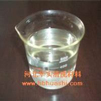 供应不锈钢酸洗钝化液(图)