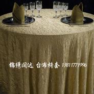 供应台布桌布 酒店提花桌布 会所台布 纯棉口布等系列