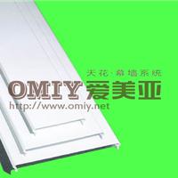 供应长条铝扣板,大广建材铝扣板