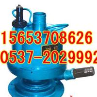 供应FWQB70-30风动涡轮潜水泵
