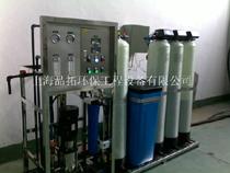 供应生物医药纯水设备250L