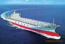供应国内内河运输
