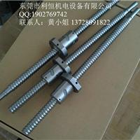 供应东莞原装2510滚珠丝杆 SFU2510轧制级滚珠丝杆