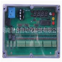 供应矩阵式脉冲控制仪