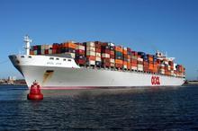供应塑料粒海运运输