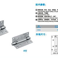 供应不锈钢双单5寸弹簧合页,4寸不锈钢弹簧闭门器合页