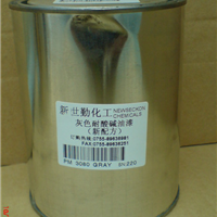 供应灰色耐酸碱油漆