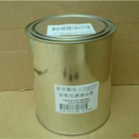 供应铝氧化渗透油墨