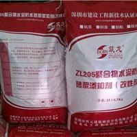 供应聚合物建筑水泥砂浆抗裂防水剂
