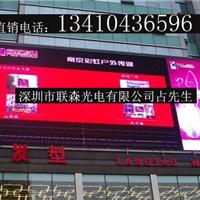 供应希尔顿酒店外墙LED显示屏 商业广告LED大屏幕电视墙