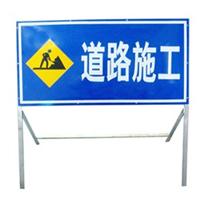 深圳标志牌 标志牌厂家
