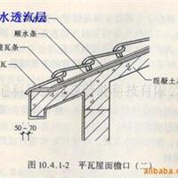 供应新型屋面防水透气膜建筑建材防水卷材
