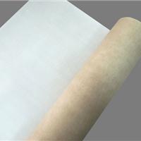 供应新料高透气粒子防水透气膜 隔气膜(图)