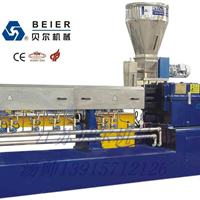 供应改性造粒生产线平双造粒生产线弹性体造粒生产线