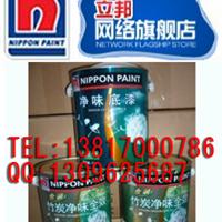 供应超低价】立邦金装竹炭净味全效内墙乳胶漆5L