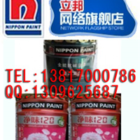 供应超低价】立邦净味120竹炭2合1墙面漆套装 15L