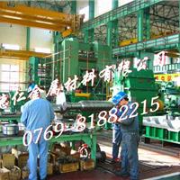 供应日本进口弹簧钢带SK120 SK2东莞进口弹簧钢牌号