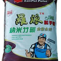 供应摩天乳胶漆|桂林罗派腻子粉|桂林腻子粉厂家