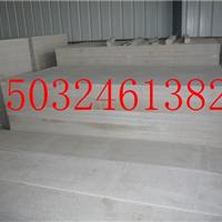 防火玻镁板  详细描述 防火玻镁板价格