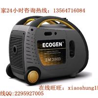 供应变频静音3千瓦发电机|外出备用汽油发电机|微型发电机
