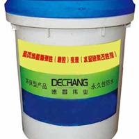 供应丙烯酸酯共聚乳液/聚丙烯酸酯乳液/丙乳砂浆