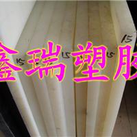 供应白色尼龙板 PA66尼龙板 更耐磨 性能佳