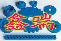 供应MC901棒 蓝色尼龙棒 江浙沪含运费