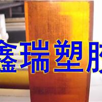 供应供应ULTEM2300板 加30%玻纤板 更耐磨