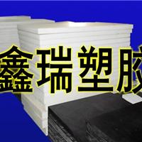 供应国产价格低廉优质白色|黑色聚甲醛POM板材|棒材