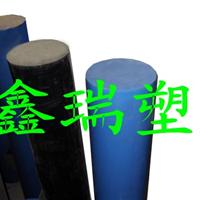 供应尼龙棒 直径50mm棒 低价供应 含运费