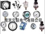 ASHCROFT压力开关   南京云联电气有限公司