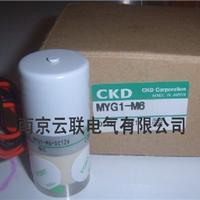 日本CKD电磁阀、CKD过滤器 南京云联电气有限公司