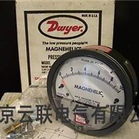 Dwyer压力表 流量开关   南京云联电气有限公司