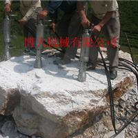 大理石,花岗岩,砂岩等名贵采石场的荒料开采机械-液压分裂机