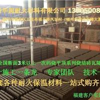 供应福州烟道/排烟井/烟囱防火耐火砖哪里买【最便宜】